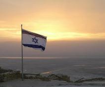 Israel firma una ley que le permite tener sus símbolos patrios como oficiales